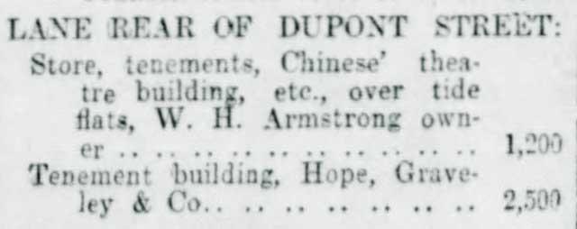Ghost_News_RearDupont_1899