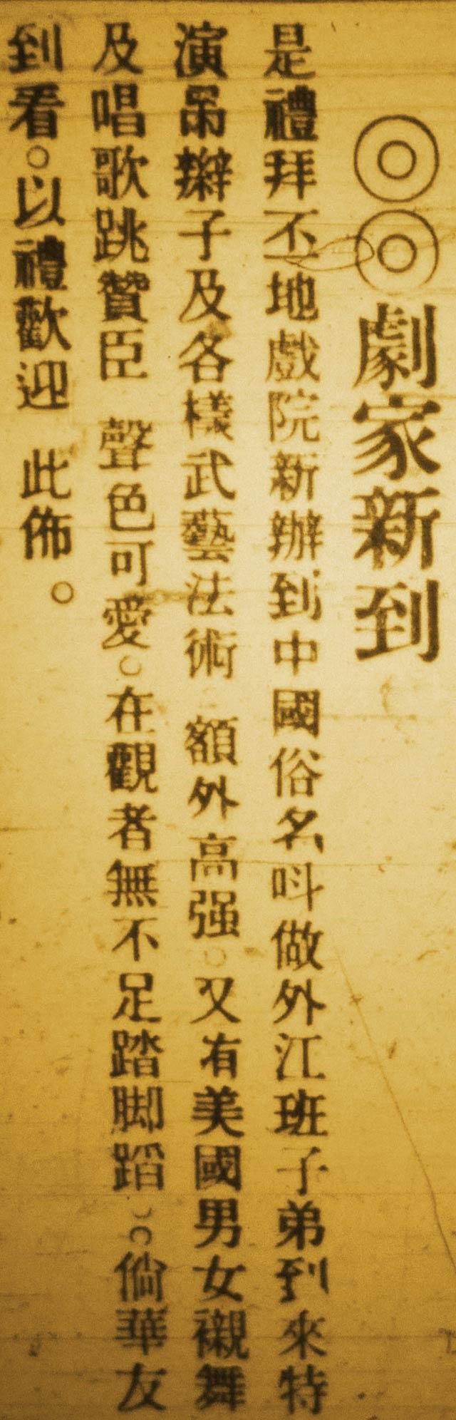 UW_Jan_5_1915_p3